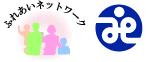 浦添市社会福祉協議会